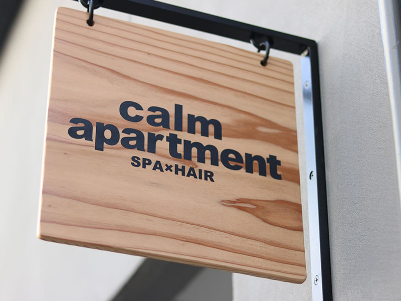 calm apartment SPA×HAIR 店舗イメージその8