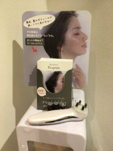 ヒト幹細胞培養液 強髪